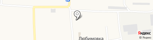 Любимівська сільська рада на карте Любимовки