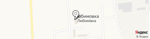 Любимівська середня загальноосвітня школа на карте Любимовки
