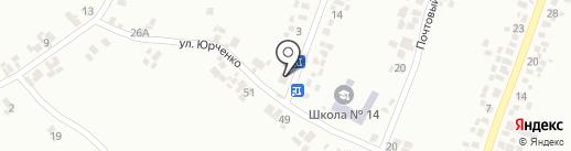 Мастерская по ремонту инструментов на карте Новомосковска