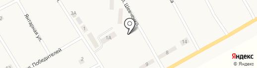 Дошкільний навчальний заклад №4 на карте Александровки