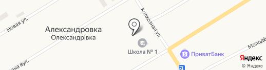 Олександрівська середня загальноосвітня школа на карте Александровки
