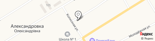Храм Рождества Пресвятой Богородицы на карте Александровки