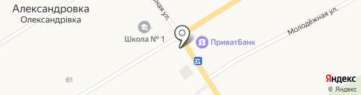 Магрок на карте Александровки
