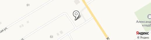 Аптека на карте Александровки