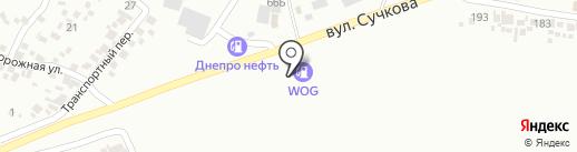 АЗС WOG на карте Новомосковска