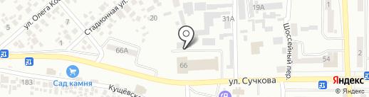 САТ на карте Новомосковска