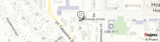 Эконом-класс на карте Новомосковска
