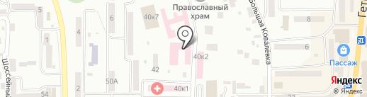 RUAN на карте Новомосковска