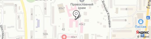 Новомосковська центральна міська лікарня на карте Новомосковска