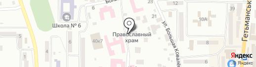 Моя аптека на карте Новомосковска