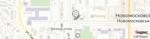 Эксклюзив на карте Новомосковска