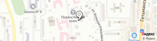 Новомосковск Водоканал, КП на карте Новомосковска