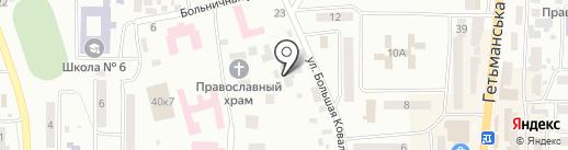 Автомойка на карте Новомосковска
