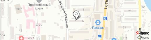 Левит, ЧП на карте Новомосковска