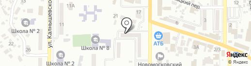 Буду Всюду на карте Новомосковска