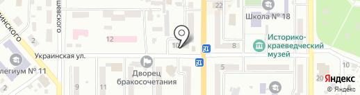 Десерт на карте Новомосковска
