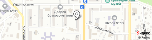 Канцтовары на карте Новомосковска