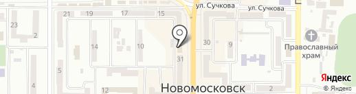 Итальянец на карте Новомосковска