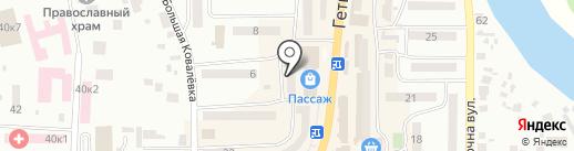 Адвокат Починок И.Н. на карте Новомосковска