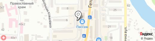 Arman на карте Новомосковска