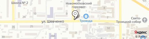 Киоск по продаже прессы на карте Новомосковска