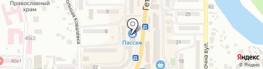 Vintage на карте Новомосковска