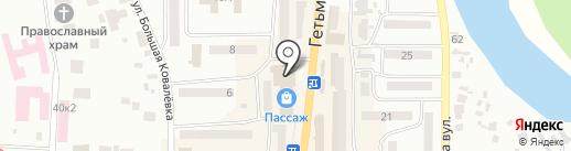 Мебель на карте Новомосковска