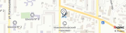 Система на карте Новомосковска