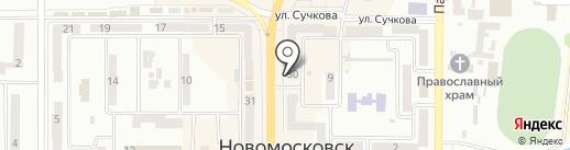 Маняша на карте Новомосковска