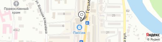 Полет Фантазии на карте Новомосковска