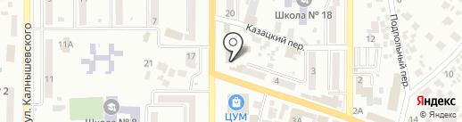 Адвокат Вислоцкая А.А. на карте Новомосковска