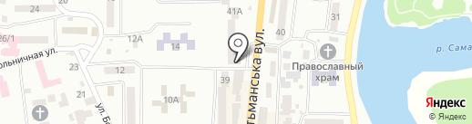 Секонд-хенд на карте Новомосковска