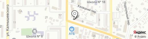 София на карте Новомосковска