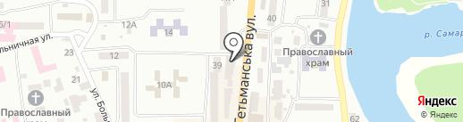 Вернисаж на карте Новомосковска