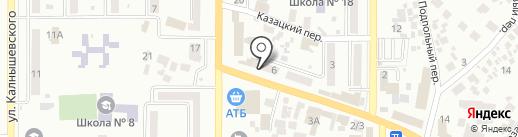 Lavazza на карте Новомосковска