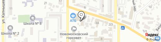 Мартсель, ТОВ на карте Новомосковска