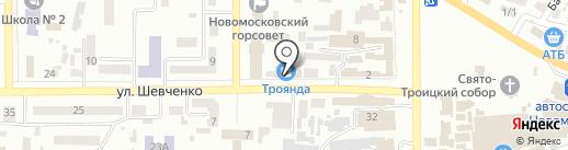 Мастерская по ремонту часов на карте Новомосковска