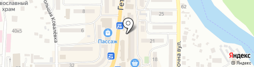 Александр на карте Новомосковска