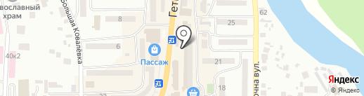 denim на карте Новомосковска