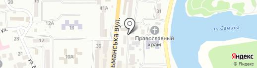 Смачна кава на карте Новомосковска