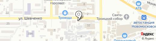 Андрей, ЧП на карте Новомосковска