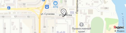 Mari Sharmel на карте Новомосковска