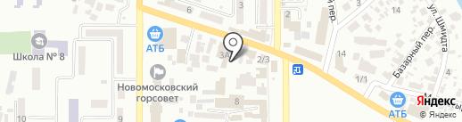 Аленка на карте Новомосковска
