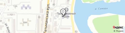 Прачечная на Комсомольской на карте Новомосковска
