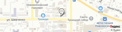 Panda Kids на карте Новомосковска