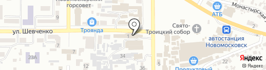 Магазин семян на карте Новомосковска