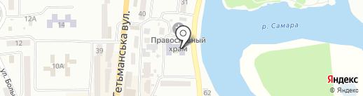 Новомосковський міський центр соціальних служб для сім`ї, дітей та молоді на карте Новомосковска