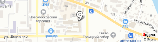 Новомосковський міськрайонний центр зайнятості на карте Новомосковска