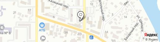 Panda на карте Новомосковска