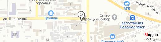 Ветеринарная аптека на карте Новомосковска